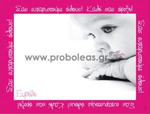 Σουπλά φωτογραφίες κοριτσάκι
