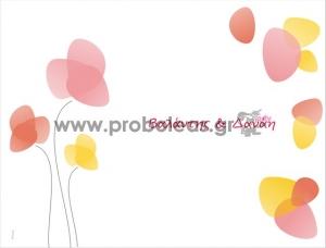 Σουπλά διάφανα λουλούδια
