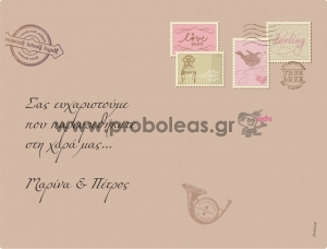 Σουπλά postcard