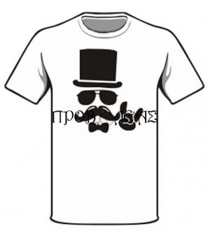 Mustache men