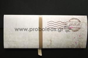 Προσκλητήριο ρομαντική επιστολή