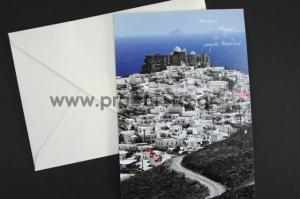 Προσκλητήριο postcard με φωτο σας