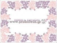 Σουπλά ροζ λιλά