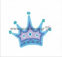 Προσκλητήριο κορώνα πρίγκιπας