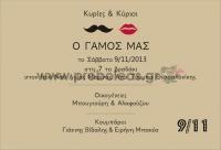 Προσκλητήριο mustache & lips