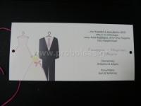 Προσκλητήριο κουστούμια μπέμπα