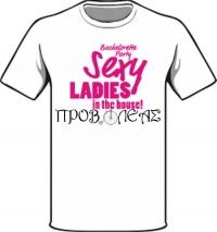 Sexy ladies2